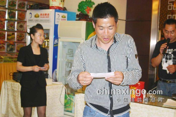 乌市龙翔俱乐部春季颁奖大会(图)