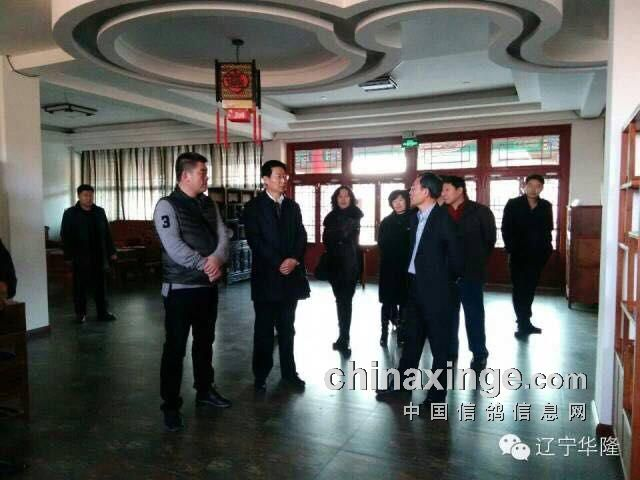 辽宁华隆投资控股集团董事长刘晓强陪同振兴区领导到阜新国际玛瑙城