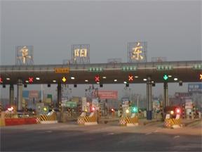 山东聊城市莘县雁塔俱乐部图片
